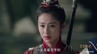 古剑奇谭2 15 预告 狼王大战浑邪王,无异地宫失踪?