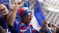 【盘点世界杯】32强回眸-法国