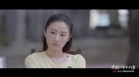 《给我一个十八岁》【方川CUT】15 贾小翠被贝勒爷请去吃火锅!
