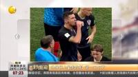 世界杯上最贵饮料 喝一口47万  克罗地亚球员喝非赞助商提供饮料被罚