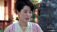 古剑奇谭2 演员特辑傅清姣