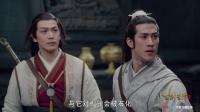 《古剑奇谭2》四人分队披荆斩棘 斩妖除魔小能手