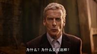 神秘博士 Doctor Who S08E01 字幕版