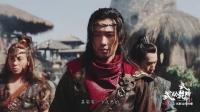 《武动乾坤》曝编剧特辑 少年高燃逆袭动乾坤