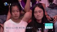 瞿玮:你扪心自问你爱这个女孩吗?