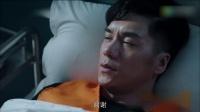 《猎毒人》吕云鹏利用化学常识及时救人
