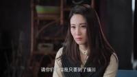 猎毒人 28 预告 吕云鹏成功取信印塔,江伊楠拍下照片