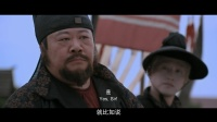 狄仁杰之通天帝国-徐克/张家鲁同声评论