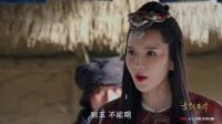 《古剑奇谭2》【姜浩严CUT】14 狼王恩断加帕尔,尾随无异入地宫