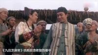 《九品芝麻官》周星驰经典搞笑片段 看一遍笑一次啊!