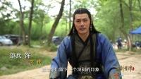 《古剑奇谭2》演员特辑:沈夜