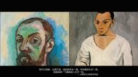 毕加索:没谁比马蒂斯更懂我的画