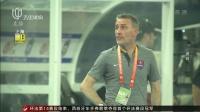 重庆斯威宣布保罗·本托下课 郝海涛出任代理主教练 晚间体育新闻 20180722 高清版