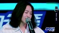 吴青峰爆料自己是选手的歌迷 许含光歌曲沁人心脾令人舒服不已