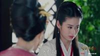 古剑奇谭2 25 预告 无异解释捐毒真相,傅清姣询问闻人羞红脸