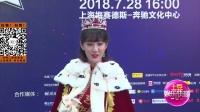 现场:SNH48第五届总决选收官 李艺彤斩获第一
