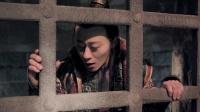 武动乾坤01 优酷独播 杨洋赤忱少年闯天涯高燃定乾坤
