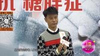 港台:李克勤自豪未胖过 全家到南京看羽毛球赛