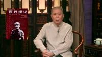"""毛泽东""""北漂""""时在胡同里的艰苦岁月"""