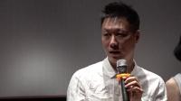 现场:《最近最远的你》北京观影 入围今年蒙特利尔电影节