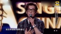 李咏首次登台献唱 成最大牌学员