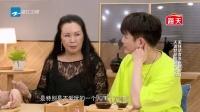 180729-正片:潘长江感恩妻子多年付出  杨云回忆曾经困苦时光-熟悉的味道第3季