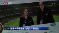 世界杯夸张翻滚 内马尔广告回应