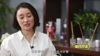 吴越讲述北京上海的双城成长故事