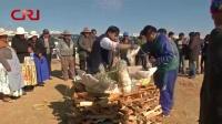 """玻利維亞土著拜祭""""大地之母"""""""