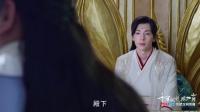 香蜜沉沉烬如霜 05 预告:锦觅无意招惹桃花 旭凤替锦觅婉拒
