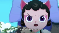 "what!病娇墨紫屡屡挑衅小青 竟道出""义结金兰""?"