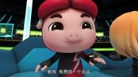 《猪猪侠之竞球小英雄2》-第26集《星际杯总冠军》-高清