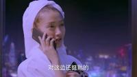 甜蜜暴击 第23集预告 方宇与明天通话 情侣二人尴尬聊天