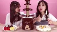 《小伶玩具》超好吃的巧克力火锅, 看着就流口水了呢