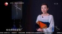 新舞林大会 第七段  新舞林大会拼接 20180805 高清版
