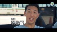 【特技人】香港影視業好在有呢班幕後!
