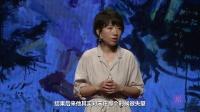 【一席·讲演·605】刘亦嫄:我为何热爱素人艺术