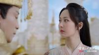 香蜜沉沉烬如霜 14 锦觅答应小鱼仙官的婚约,旭凤怎么办?