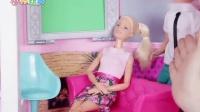 小伶玩具: 芭比的豪华露营车和吊床, 睡在上面太惬意了