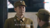 面对鬼子疯狂的进攻,吴奇伟将部队全部布置到一线,坦言部队不是给自己保命的