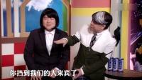 SNL:陈赫获康永哥肯定坐上一哥宝座,小岳岳戴着假发干着急