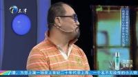 当年倒拔垂杨柳铭记人心 他是观众心中最朴实的实力派