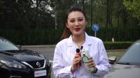 Youku Lab:聂聂研究室 女性选车舒适很重要
