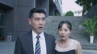 《梅花儿香》38 刘爱琪百般纠结决定离婚 吴毅开车撞倒梅花友信害人害己