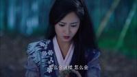 香蜜沉沉烬如霜 24(电视台版)