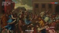 古代中国的话区分西方的画有这样一个特点,成为中方画的标志!