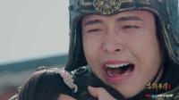 古剑奇谭2 44 昭宁为保无异自殒,勇敢girl心疼cry