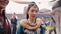 王丽坤爆料《武动乾坤》幕后 称打破了她的表演惯性