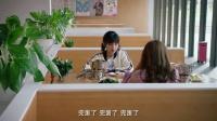 《我和两个他》彭一伦和赵太祖偷听林圆和娜沐聊心事