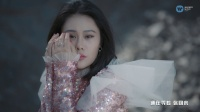 袁娅维《消失的爱人》MV